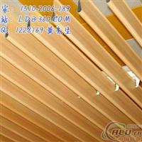 方通掛片掛片天花,裝飾鋁掛板