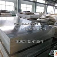 1060工业纯铝