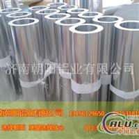 向阳厂家直销供应 青海0.4mm厚度防腐铝卷