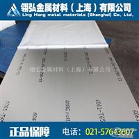 3105铝板性能