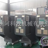 大型工程油温机油温控制机