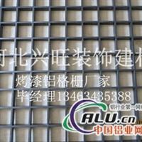 喷涂铝格栅吊顶,格栅生产发货