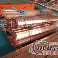 C5100磷铜排