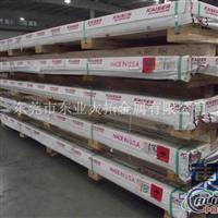 7075优质铝板性能