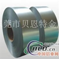 C7521锌白铜带价格;C7701白铜带