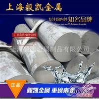 7050铝棒铝合金棒厂家价格
