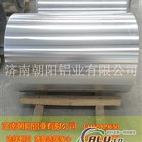 河北供应0.6mm防腐合金铝卷