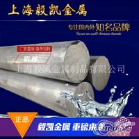 7075T651铝棒合金铝棒价格