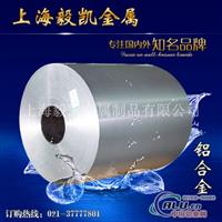 LF5(5A05)合金铝板厂家 价格