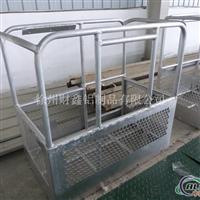 铝加工、铝制品厂家18351349033左