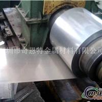 3003防锈铝带 变压器专用铝带
