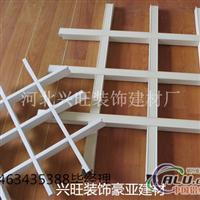 哑光铝格栅  生产销售铝格栅