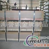 5086O铝板较新价格5086和铝板