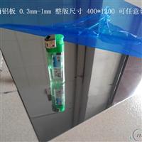 7075铝板生产厂家 报价图片规格
