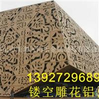 湘潭雕花铝单板、衡阳雕花铝单板