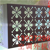 铝质空调外机罩,铝空调机罩