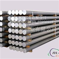 2011硬质铝棒供货商