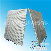 泡沫鋁復合吸聲板
