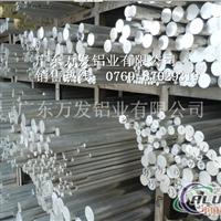 5083氧化铝棒品质优
