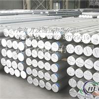 1060精抽铝棒生产商