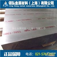 高强度2014铝管 2014铝板用途