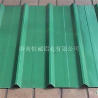 鋁瓦瓦楞板壓型鋁板