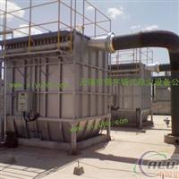 50吨熔铝炉除尘设备