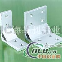 铝型材配件 较新批发价格 铝型材配件采购商机