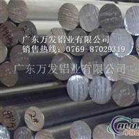 20122A12铝合金棒