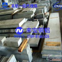 芬可乐6063T6铝合金板