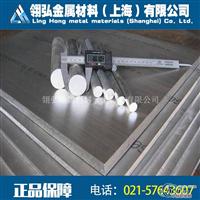 高硬度2014铝板