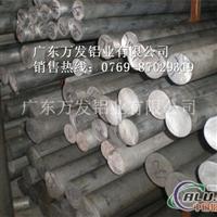7005超硬铝棒品质优