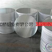 供應優質 鋁半成品交通標志牌  鋁滑槽  鋁圓片
