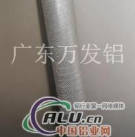 6106拉花铝棒生产厂家