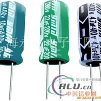 33uf16V铝电解电容
