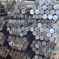 2024高硬度铝棒生产商