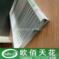金属瓦楞铝单板氟碳涂层铝面板