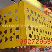 郴州铝合金空调罩、永州空调罩