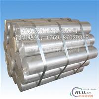 供应1050优质纯铝棒
