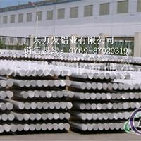 2117耐高温铝棒品种多