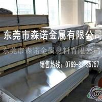 7050T651进口耐磨铝板