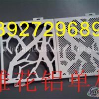 5mm铝单板雕花2mm铝单板雕花