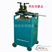对焊机铝杆焊机铜杆对焊机