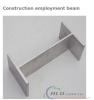 Construction employment beam