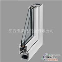 江西断桥隔热门窗型材铝合金