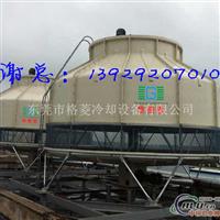 格菱恩175T圆型冷却塔厂价直销