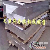 国标6061花纹铝板6063铝卷板价格