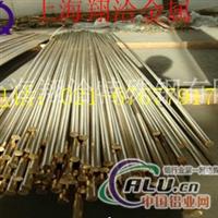 铅黄铜棒铅黄铜板铜管厂家直销
