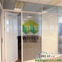 厂家生产双玻百叶隔断 玻璃隔墙
