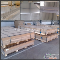 3003合金铝板 覆膜铝板 铝板厂家